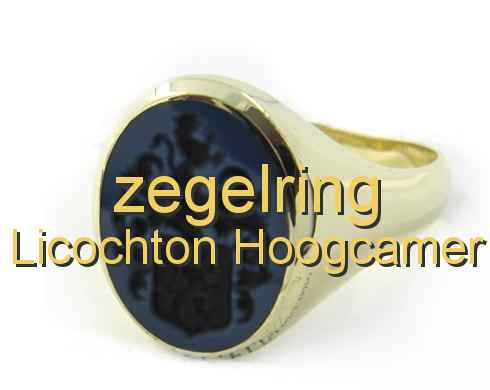 zegelring Licochton Hoogcamer