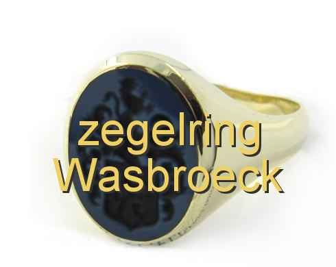 zegelring Wasbroeck